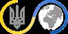 Первый Украинский департамент трудовой миграции за границу